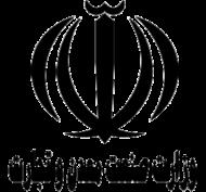 Logo_Vezarat-sanaat_300x280